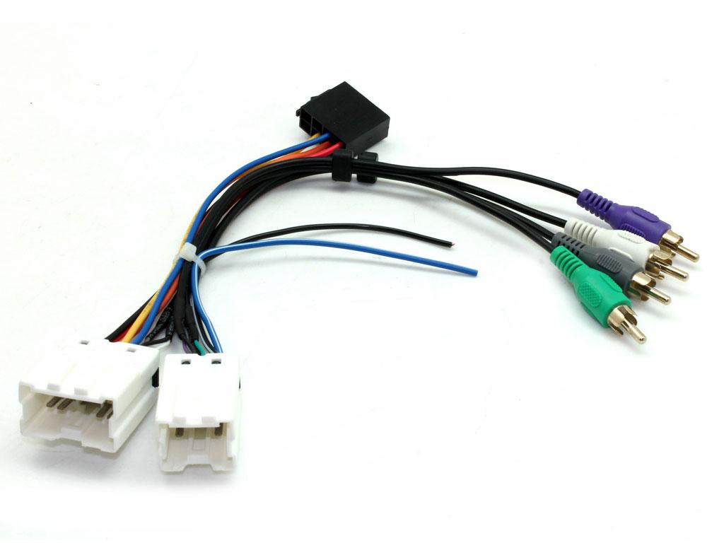 Active System Adap Bose/Infinity Nissan 350Z / Patrol